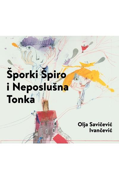 Šporki Špiro i Neposlušna Tonka Olja Savičević Ivančević i Svjetlan Junaković Sandorf