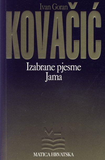 Katalog Izabrane Pjesme Jama Ivan Goran Kovacic Knjigolov